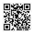QRコード https://www.anapnet.com/item/262852