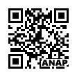 QRコード https://www.anapnet.com/item/245525