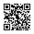 QRコード https://www.anapnet.com/item/247340