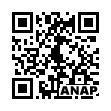 QRコード https://www.anapnet.com/item/264333