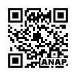 QRコード https://www.anapnet.com/item/258909