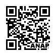 QRコード https://www.anapnet.com/item/261433