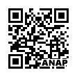 QRコード https://www.anapnet.com/item/252364