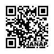 QRコード https://www.anapnet.com/item/258768