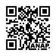 QRコード https://www.anapnet.com/item/256955