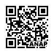 QRコード https://www.anapnet.com/item/257405