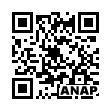 QRコード https://www.anapnet.com/item/258918