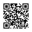 QRコード https://www.anapnet.com/item/245043