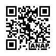 QRコード https://www.anapnet.com/item/243216