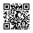 QRコード https://www.anapnet.com/item/260930