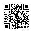 QRコード https://www.anapnet.com/item/262134