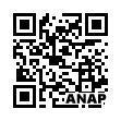 QRコード https://www.anapnet.com/item/263051