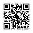 QRコード https://www.anapnet.com/item/252380