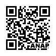 QRコード https://www.anapnet.com/item/261981