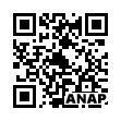 QRコード https://www.anapnet.com/item/260396