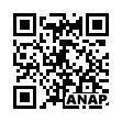 QRコード https://www.anapnet.com/item/264961