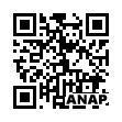 QRコード https://www.anapnet.com/item/261213