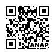 QRコード https://www.anapnet.com/item/259830