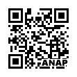 QRコード https://www.anapnet.com/item/260266