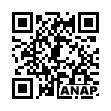 QRコード https://www.anapnet.com/item/261462