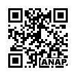 QRコード https://www.anapnet.com/item/259027