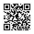 QRコード https://www.anapnet.com/item/260528