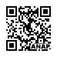QRコード https://www.anapnet.com/item/248133