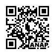 QRコード https://www.anapnet.com/item/231699