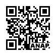 QRコード https://www.anapnet.com/item/264678