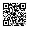 QRコード https://www.anapnet.com/item/264914