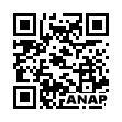 QRコード https://www.anapnet.com/item/259045