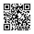 QRコード https://www.anapnet.com/item/253486