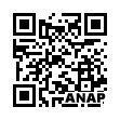QRコード https://www.anapnet.com/item/259868