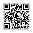 QRコード https://www.anapnet.com/item/260580
