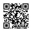 QRコード https://www.anapnet.com/item/254460