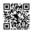 QRコード https://www.anapnet.com/item/252358