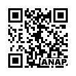QRコード https://www.anapnet.com/item/253963