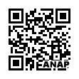 QRコード https://www.anapnet.com/item/261696