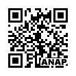 QRコード https://www.anapnet.com/item/256044