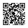 QRコード https://www.anapnet.com/item/254491
