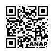 QRコード https://www.anapnet.com/item/252331