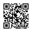 QRコード https://www.anapnet.com/item/246494