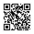 QRコード https://www.anapnet.com/item/261183