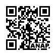 QRコード https://www.anapnet.com/item/262344