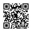 QRコード https://www.anapnet.com/item/260758