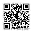 QRコード https://www.anapnet.com/item/258735