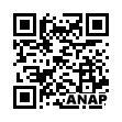 QRコード https://www.anapnet.com/item/263911
