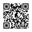 QRコード https://www.anapnet.com/item/255964