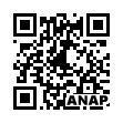 QRコード https://www.anapnet.com/item/248235