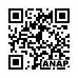 QRコード https://www.anapnet.com/item/248833